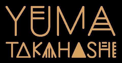 高橋佑磨のウェブページ|Yuma Takahashi